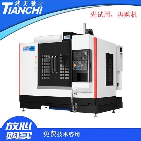 cnc型材加工中心供应商